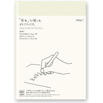 デザインフィル ミドリ MDノート ダイアリー 手帳 2021年 A5 デイリー 22060006 (2020年 12月始まり)