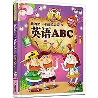My no 1 originally growth enlighten a book:ABC(colourful book shop) of English(paper back) (Chinese edidion) Pinyin: wo de di yi ben cheng zhang qi meng shu : ying yu ABC( cai shu fang ) ( ping zhuang )