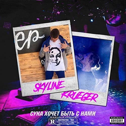 Skyline feat. Krueger