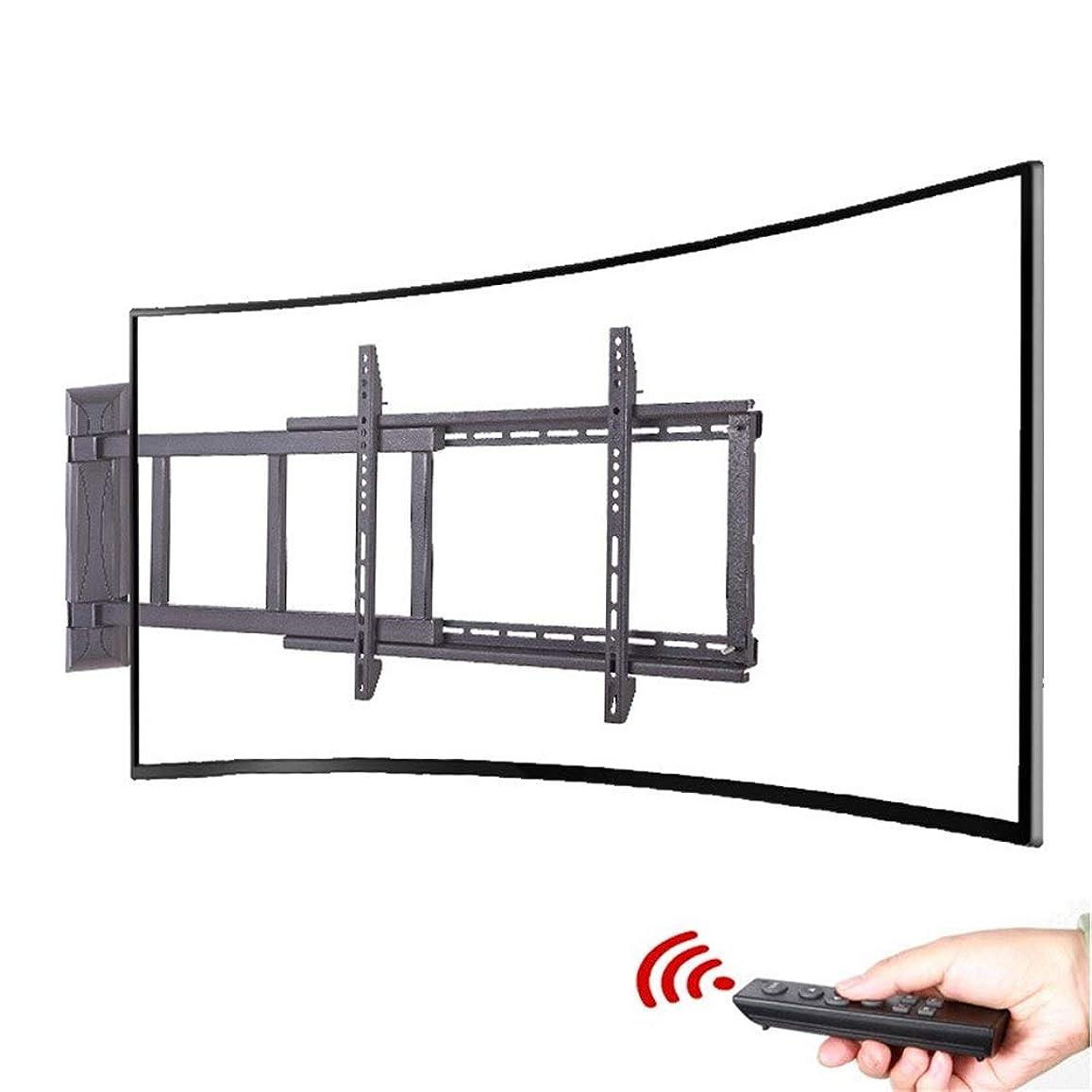印象的な誘発する志すTLMYDD テレビブラケット32-70インチインテリジェントリモコン電気湾曲テレビフレーム多機能伸縮回転ディスプレイスタンド衝突防止赤外線制御 テレビスタンド (Color : 55-70 inch)