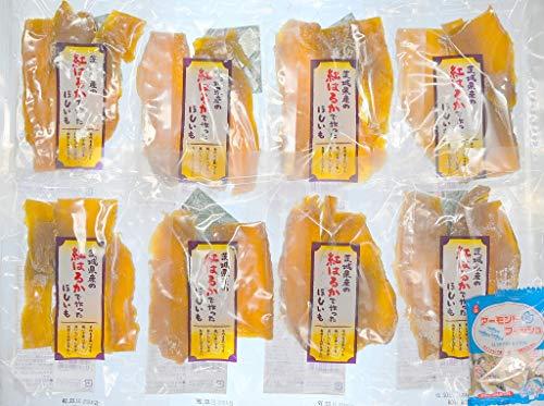 干し芋 国産 無添加 ほしいも 人気 【茨城県産の紅はるかでつくった干しいも】 干し 芋 取り寄せ 茨城 国産わけあり安い べにはるか わけあり 業務用 お菓子 駄菓子大容量 さつまいも 焼き芋 千成商会 [つまみ蔵] 100g×8袋(800g)