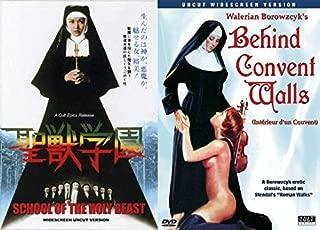 Uncut Cult Nunsploitation Classics 2-DVD Bundle - School of the Holy Beast & Behind Convent Walls