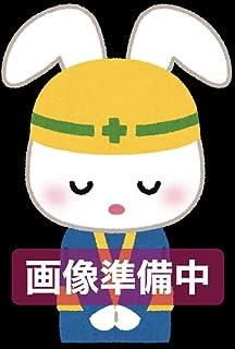 日本信号 ミニチュア灯器コレクション 鉄道編 全5種セット タカラトミーアーツ