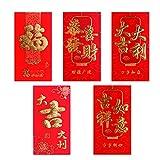 WildWave 30PCS ,5 Multi Design Pattern Red Envelopes Chinese New Year Spring Festival Pocket Money...