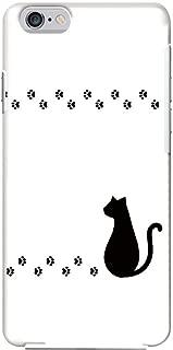 [bodenbaum] arrows RX RX スマホケース ハードケース FUJITSU 富士通 アローズ アールエックス 楽天モバイル SIMフリー 猫と足跡 ネコ hard-d014 (A.ホワイト)