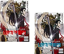 Lupine The 3rd LUPIN THE IIIRD Blood Smoke Ishikawa Goemon First Part, Second Part [Rental Drop] Complete 2 Volume Set [Marketplace DVD Set Product] JAPANESE EDITION