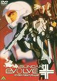 GUNDAM EVOLVE PLUS (ガンダムイボルブプラス) DVD