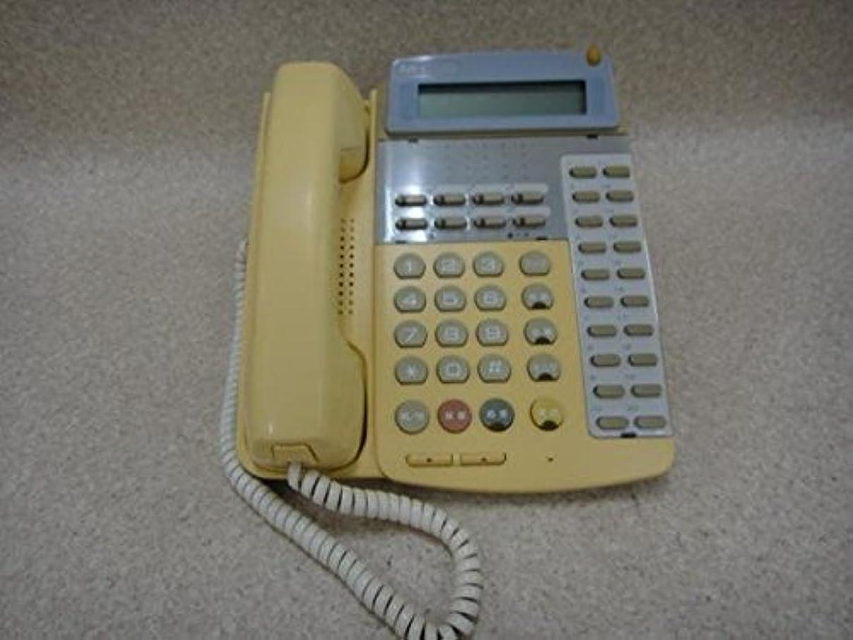 あえてオーストラリア人グレードETW-8S-1D(SW) NEC Dterm60 8ボタン多機能電話機