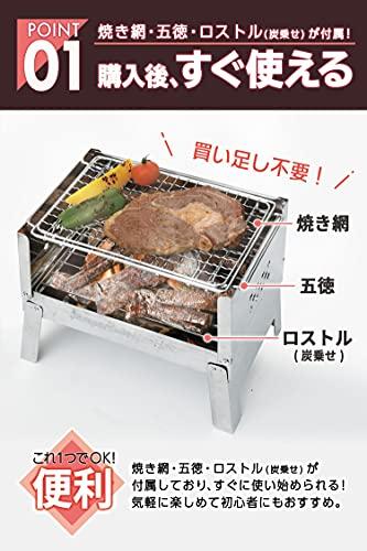 山善キャンパーズコレクション『パッカブルBBQPBBQ-01』