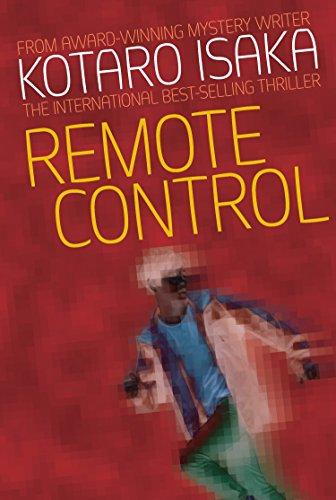 (英文版) ゴールデンスランバー - Remote Control