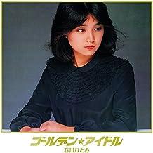 Golden Idol Ishikawa Hitomi