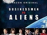 Businessmen vs. Aliens - Season 1