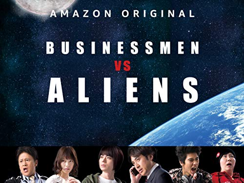 Businessmen vs. Aliens - Season 1