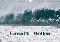 Hawai'i Wellen (Wandkalender 2022 DIN A4 quer): Alle Wellen von demselben Strand auf Kaua'i (Monatskalender, 14 Seiten )