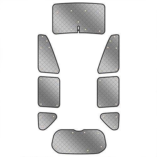 サンシェード 【SS09】 フリード GB3/4系 GB3 GB4 8枚組 車中泊 アウトドア 社外品