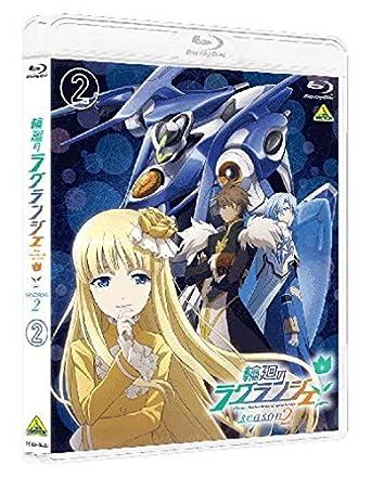 輪廻のラグランジェ season2 (2) [Blu-ray]