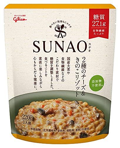 江崎グリコ SUNAO 2種のチーズきのこリゾット 220g ×5個