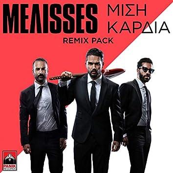Misi Kardia (Remix Pack)