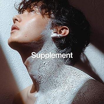 Supplement