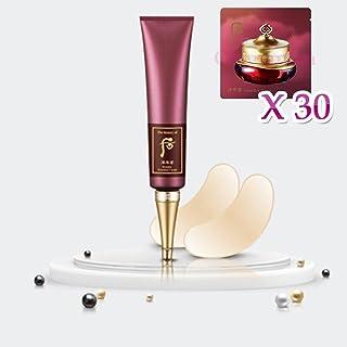 【フー/The history of whoo] Whoo 后 GYH06 Wrinkle Essential Cream/后(フー) リンクル液と 40ml + [Sample Gift](海外直送品)