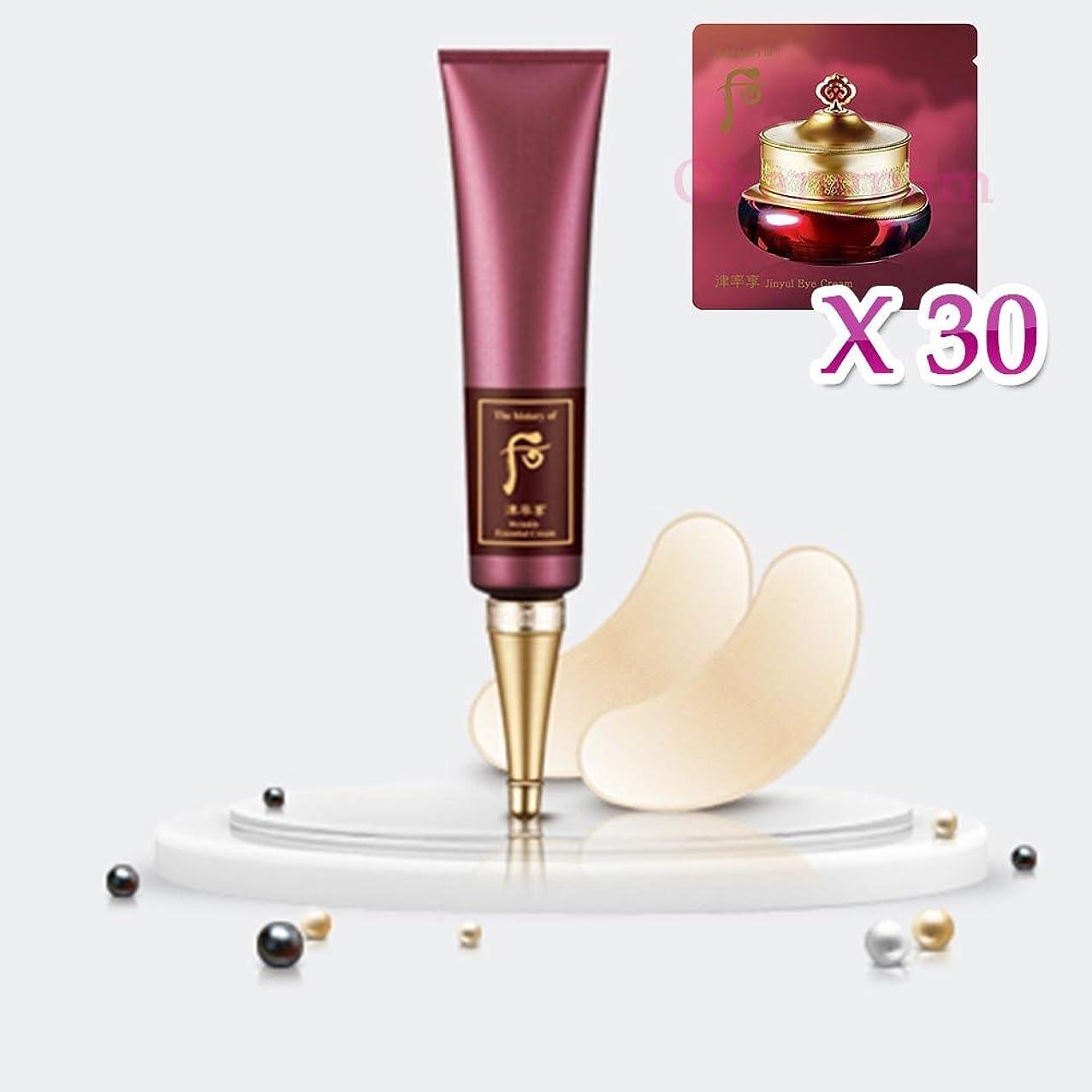 パッチ副産物羊の【フー/The history of whoo] Whoo 后 GYH06 Wrinkle Essential Cream/后(フー) リンクル液と 40ml + [Sample Gift](海外直送品)