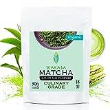 WAKABA - Polvo orgánico de 30 g [Culinary Grade] Cooking & Smoothie, calidad de inicio – Fabricado por Matcha Café Wakaba – matcha orgánico (DE-ÖKO-013), sin aditivos, vegano, puro natural.