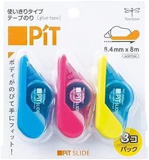トンボ鉛筆 テープのり ピットスライド 3色 HPA-311X Japan