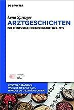 Arztgeschichten: Zur chinesischen Medizinkultur, 1926-2015 (Welten Ostasiens / Worlds of East Asia / Mondes de l'Extrême Orient 23) (German Edition)