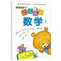 Children's Music Academy Books Ed fun math a child(Chinese Edition)