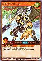 遊戯王ラッシュデュエル RD/KP06-JP038 掃風のアザレス【ウルトラレア】