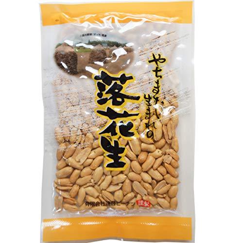 小粒バターピーナツ(千葉半立)90g 千葉県産落花生