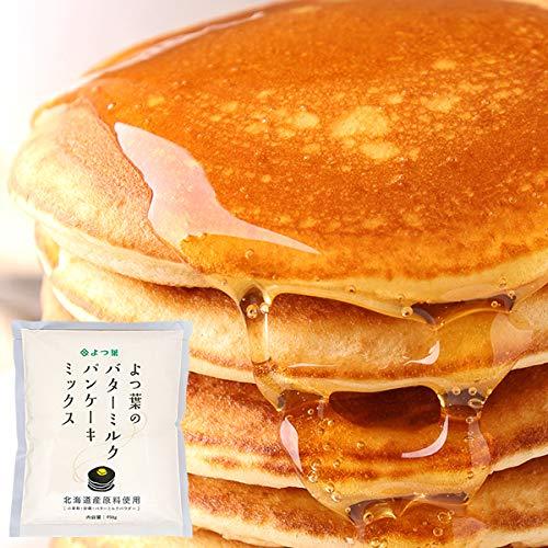 よつ葉の北海道バターミルクパンケーキミックス(450g×1P) パンケーキ メール便 お取り寄せ