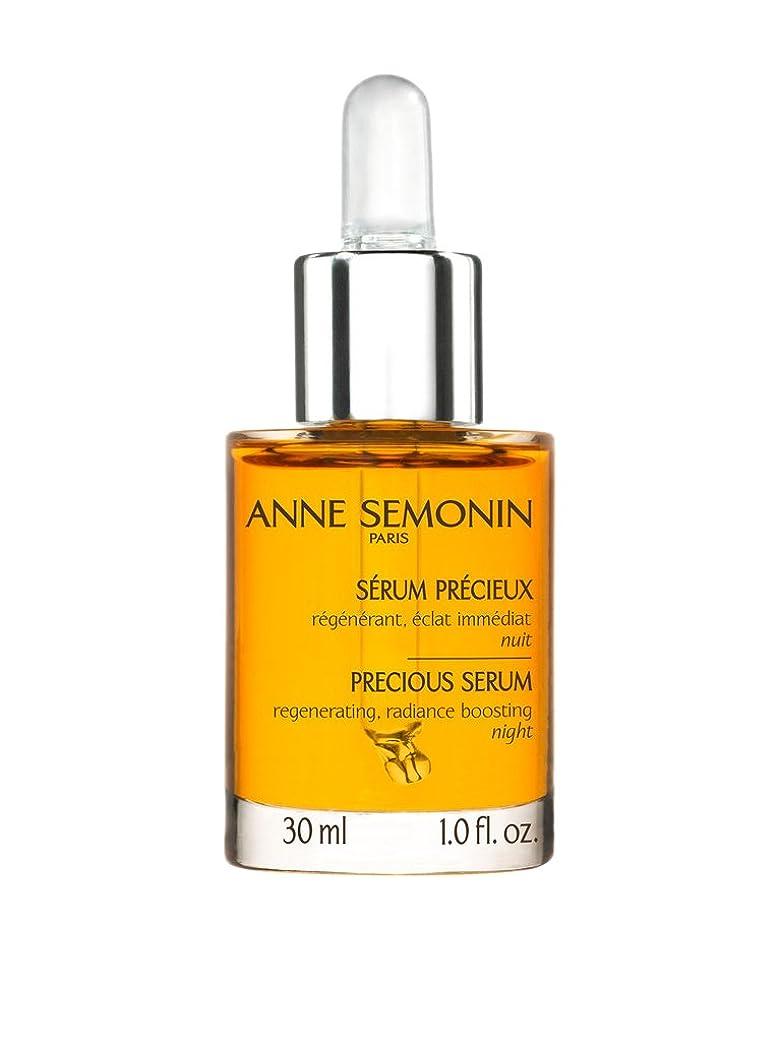 カプセルいじめっ子遺体安置所Anne Semonin Precious Night Serum 30ml/1oz並行輸入品