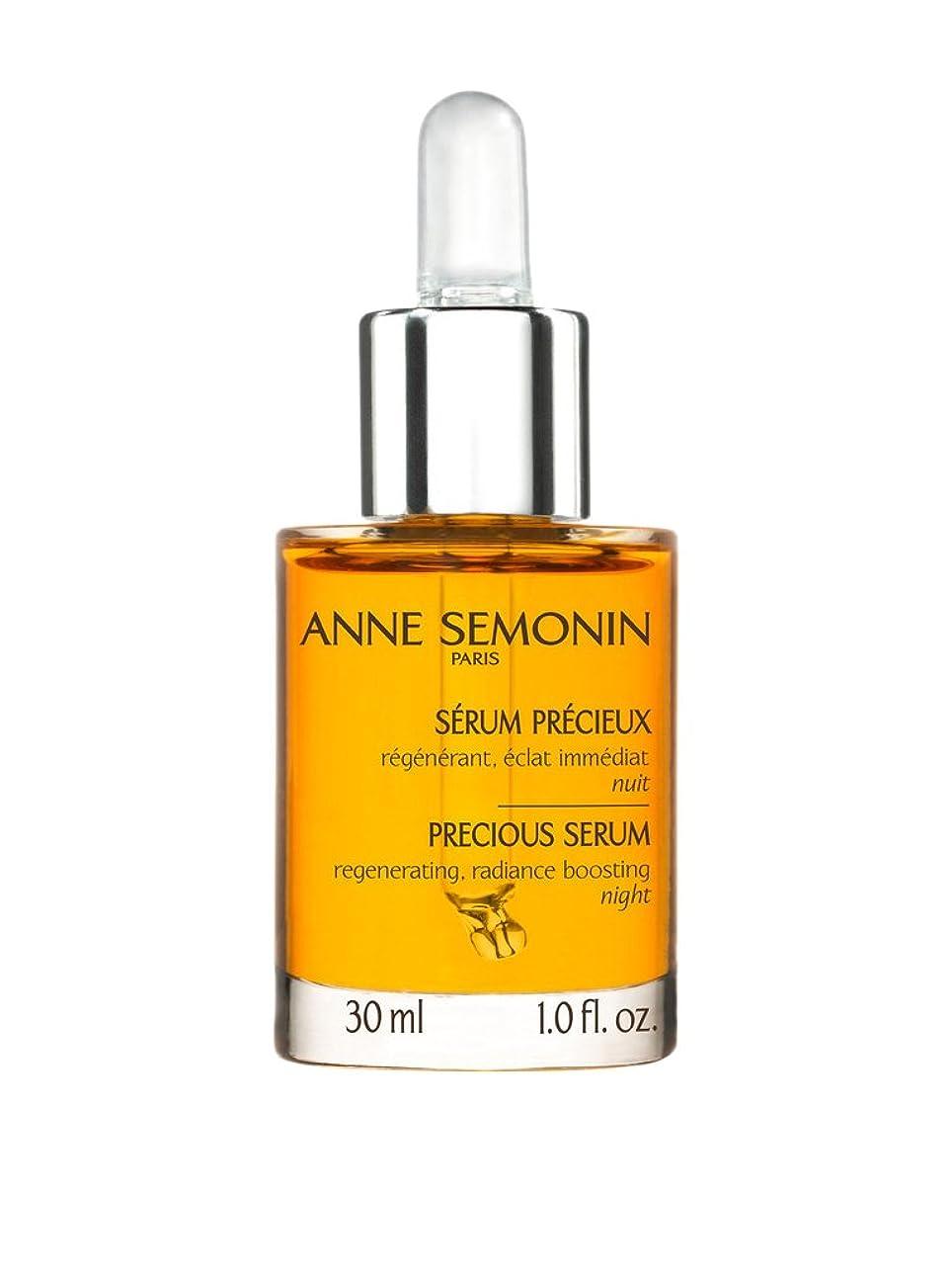 アーサーコナンドイルここにピンポイントAnne Semonin Precious Night Serum 30ml/1oz並行輸入品