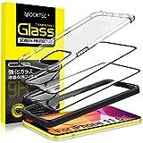 iphone 11 ガラスフィルム 2枚 iphone 11 クリアケース セット フィルム貼用枠付き 2019新発売……