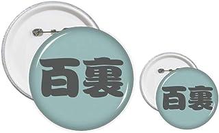 Baili Kit de création de boutons et de badges en forme de personnage chinois