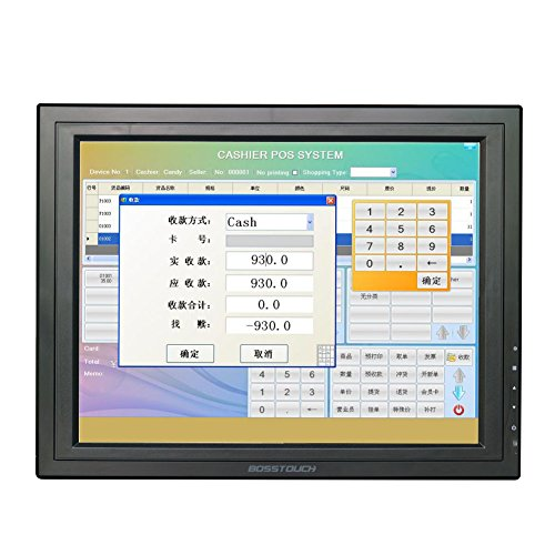 Bosstouch 15 Inch LCD Touch Screen Mornitor for Industrial Equipment Sale 20%