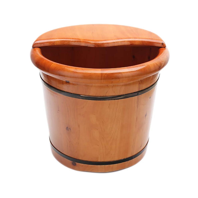NUBAOgy Cedar Foot Bath Barrel, Wooden Foot Tub, Household Foot Bath Barrel, Thick Round Foot Bath Barrel, Foot Bath, Family Health Gift, 36cm (Color : Covered)