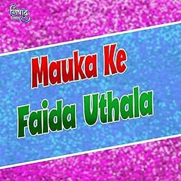 Mauka Ke Faida Uthala (Bhojpuri song)