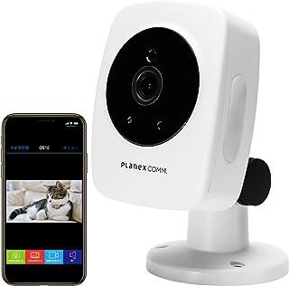 Planex 防犯カメラ スマカメ2 スタンダードモデル CS-QS10