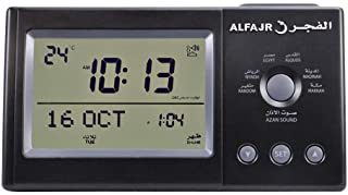 AlFajr CT-11-5 AZAN IN 5 VOICES (New and Improved !!) Alarm Clock - From SAUDI - Easy instruction manual for USA Cities - ZOON (Black)