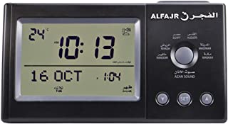 AlFajr CT-01 - Azan in 5 Voices Alarm Clock - from Saudi - Islamic Prayer Five Times - Easy Instruction Manual USA Cities - ZOON (Black)