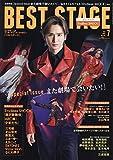 BEST STAGE(ベストステージ) 2020年 07 月号 【特集:また劇場で会いたい 】 雑誌