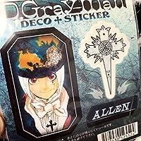 D.Gray-man(ディーグレイマン) デコ+ステッカー アレン