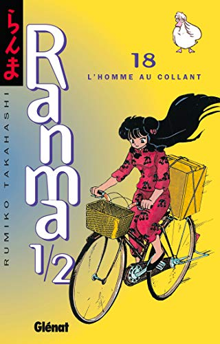 Ranma 1/2 - Tome 18: L'homme aux collants