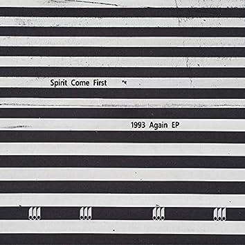 1993 Again EP