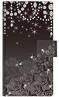 楽天モバイル OPPO A73 手帳型 スマホ ケース カバー 327 薔薇とダイヤモンド 横開き UV印刷