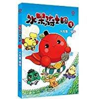 Fruit Knights 1(Chinese Edition)