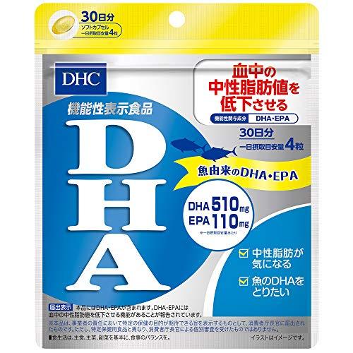 DHCDHA30日分[機能性表示食品]
