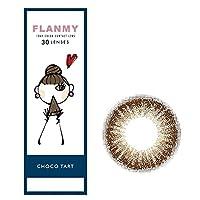 FLANMY フランミーワンデー 30枚入 【チョコタルト】 -4.25